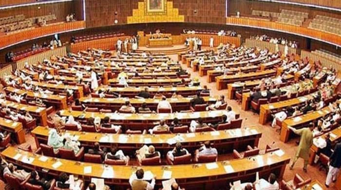 ارکان پارلیمنٹ کی تنخواہوں اور الاؤنسز کا بل قومی اسمبلی میں پیش