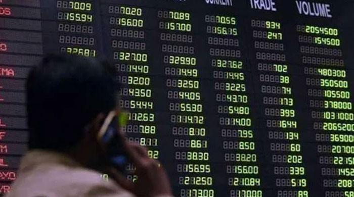 پاکستان اسٹاک مارکیٹ میں مسلسل دوسرے روز  مثبت رجحان