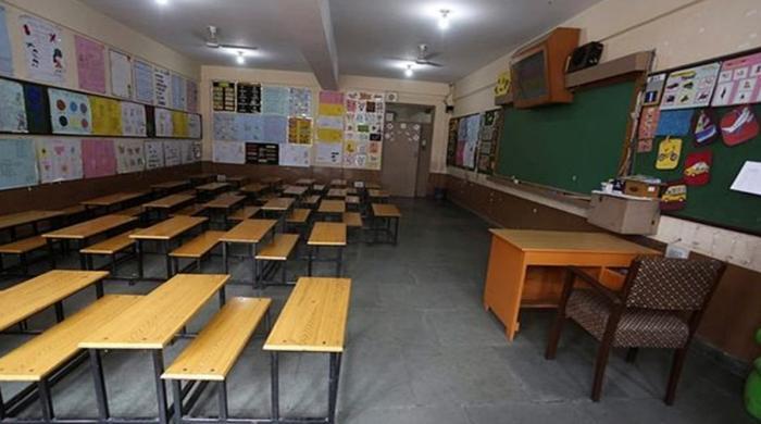 کورونا کے باعث 1000 اسکول فروخت کرنے کا فیصلہ