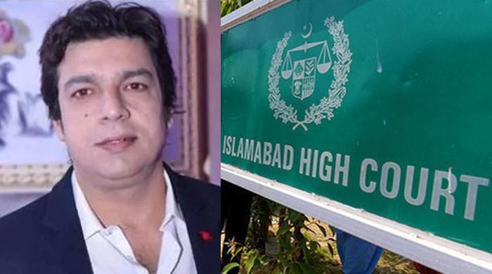 اسلام آباد ہائیکورٹ: فیصل واوڈا کی نااہلی کیخلاف درخواست پر فیصلہ محفوظ