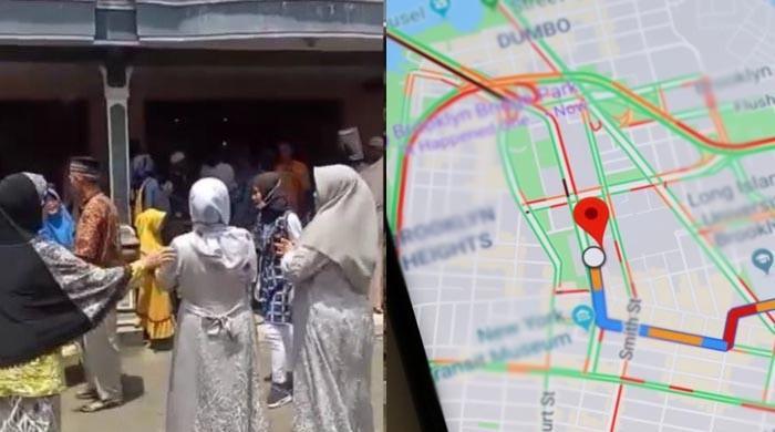 گوگل میپ کے ذریعے دولہا کسی اور خاتون کی شادی میں پہنچ گیا