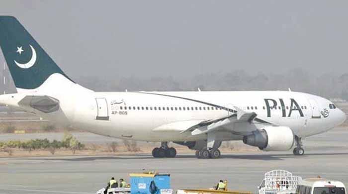 پی آئی اے نے اربعین کیلئے خصوصی فلائٹ آپریشن شروع کردیا
