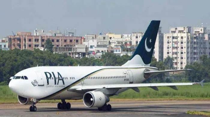پی آئی اے کا کل اسلام آباد اور کابل کے درمیان چارٹر پرواز چلانے کا اعلان