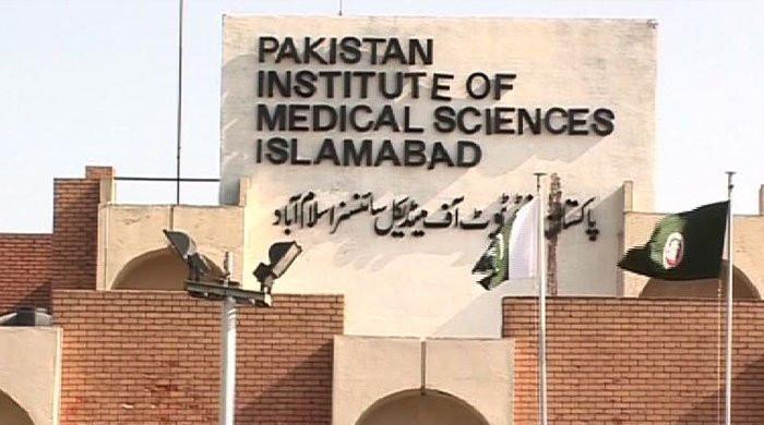 اسلام آباد کے پمز اسپتال میں ہائی الرٹ کردیا گیا